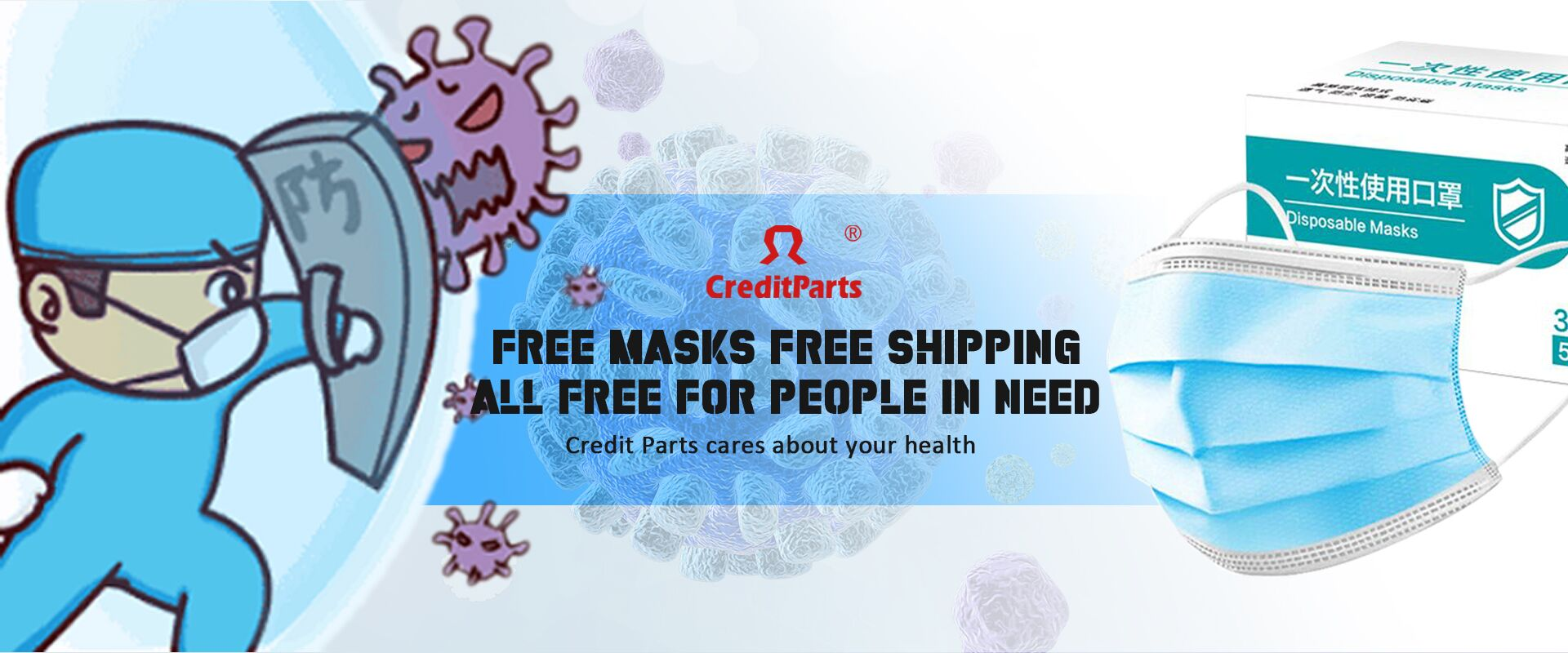 Free Masks For People In Need ,Credit Parts Cares About Your health .